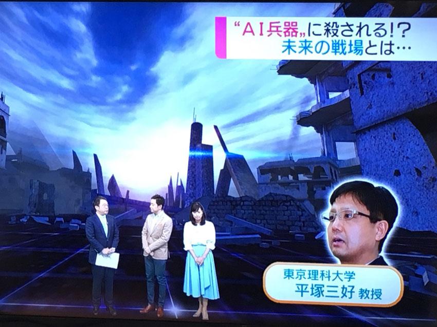 【NHKニュース おはよう日本】