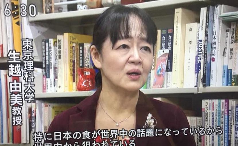 NHKの「茨城ニュース いば6」