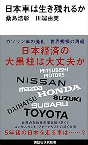 https://gendai.ismedia.jp/list/books/gendai-shinsho/9784065235294